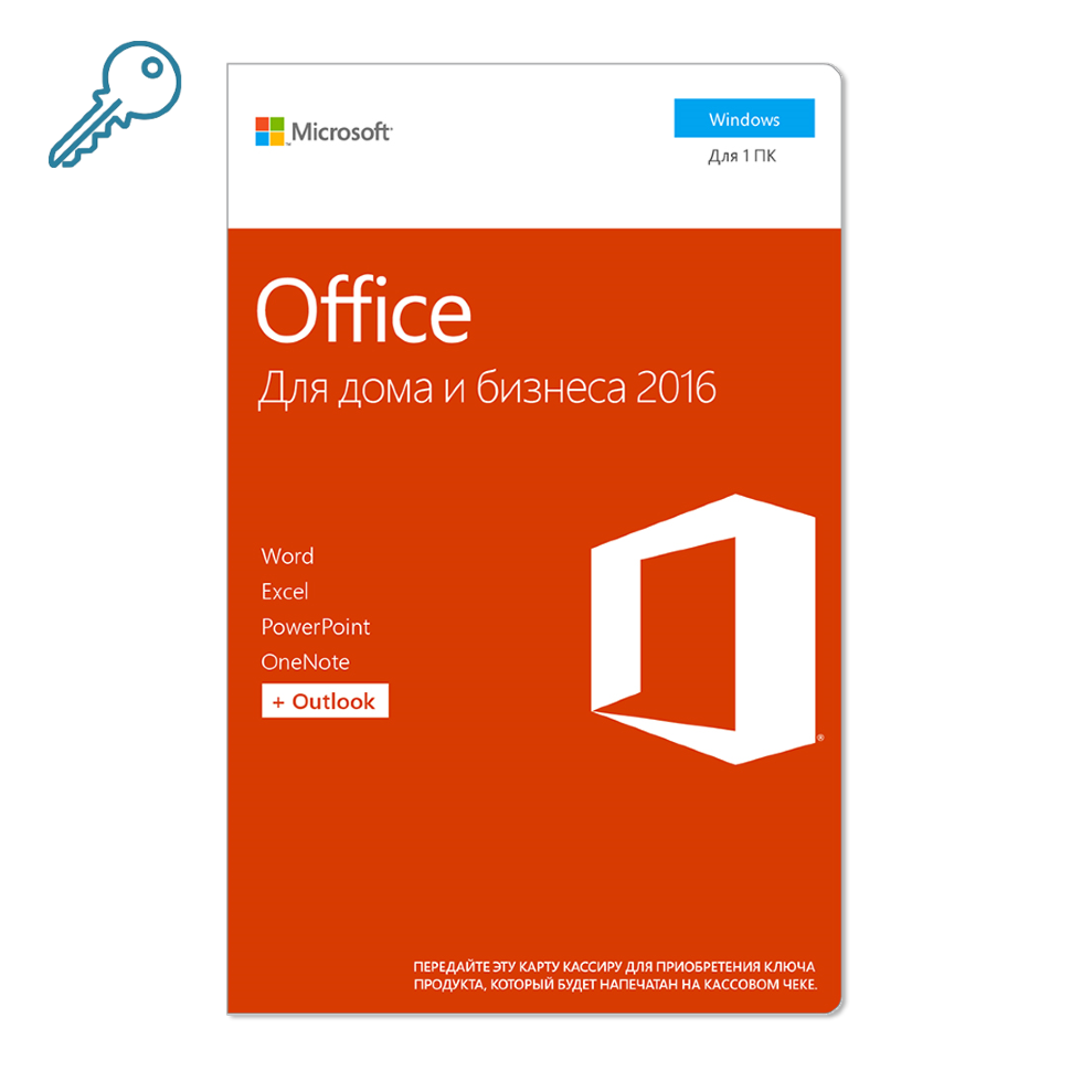 Microsoft Office 2016 (Home and Business) RU (ESD) фото 1 — ResSoft