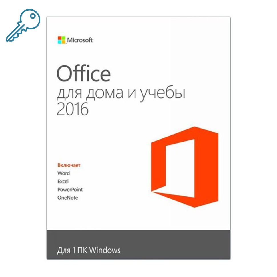 Microsoft Office 2016 (Home and Student) RU (ESD) фото 1 — ResSoft