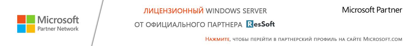 Партнер Microsoft